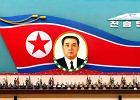 25 czerwca. Korea Północna zaatakowała Koreę Południową [KALENDARIUM]
