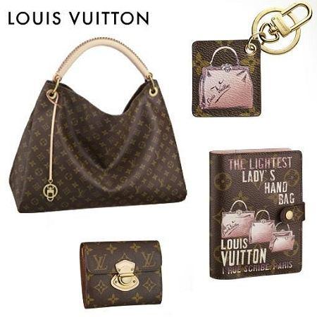 defb70e4db151 Torebka, portfel, breloczek i aktówka z kolekcji Louis Vuitton