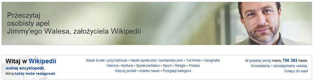 Jimmy Wales prosi o wsparcie Wikipedii