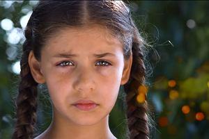 'Elif'