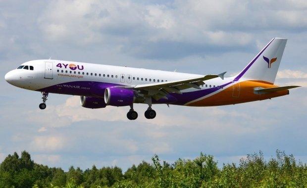 """4YOU Airlines musi odda� pieni�dze Eurolotowi za loty czarterowe. """"Trwaj� rozmowy ws. uregulowania rozlicze�"""""""