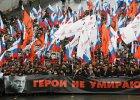 Moskwa: 52 tys. uczestnik�w marszu pami�ci Niemcowa. 50 os�b zatrzymano. W�r�d nich by� ukrai�ski pose�
