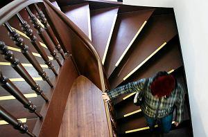 Por�cze do schodów
