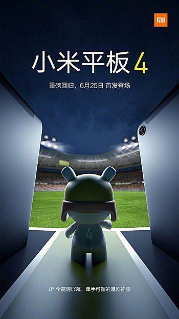 Xiaomi Mi Pad 4 wkrótce już oficjalnie