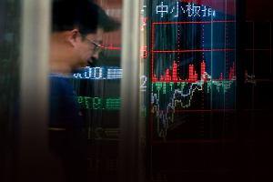 Czas się bać? Czy w Chinach rozpocznie się kolejny wielki światowy kryzys? [WHAT'S NEXT]