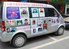 Pan Xiao od ośmiu lat poszukuje syna. I nie on jeden: według mediów w Chinach rocznie porywa się 20 tys. dzieci
