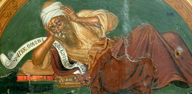 Wizerunek Ariusza na bizantyńskiej ikonie z XVI w. przedstawiającej sobór nicejski.