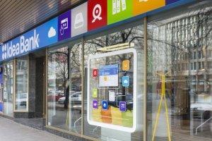 Trudna oferta publiczna Idea Banku