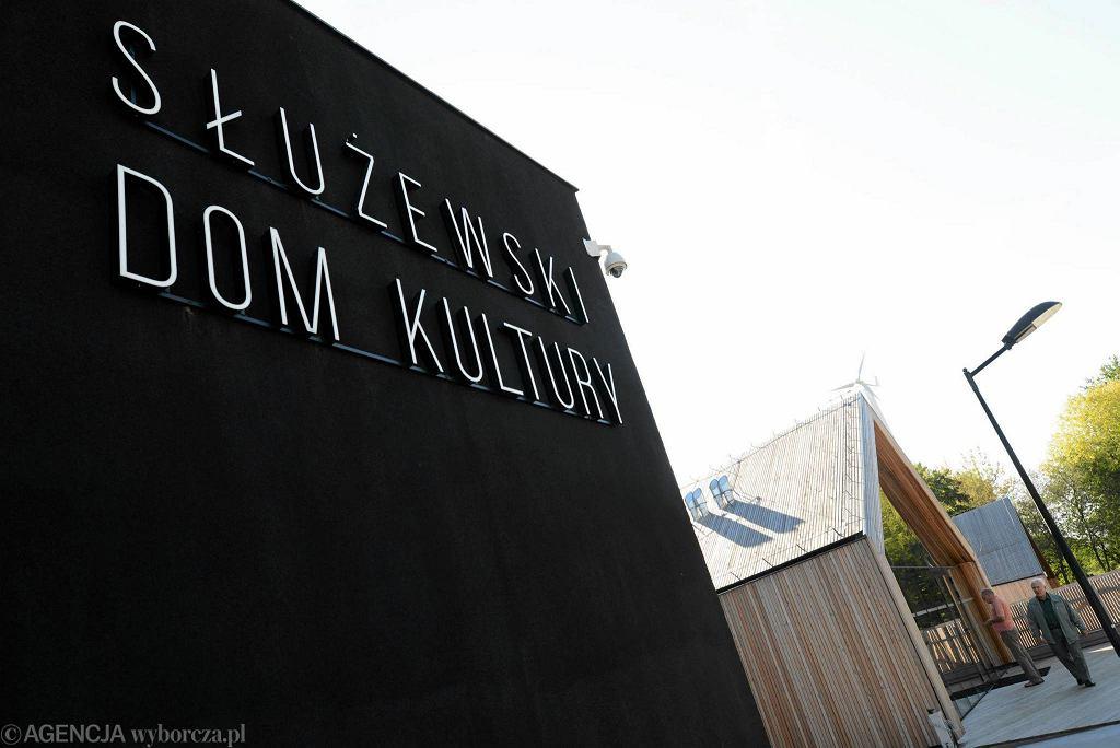 Nowy Służewiecki Dom Kultury