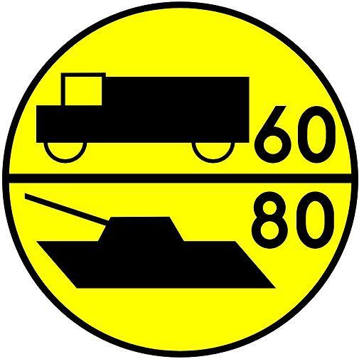 W-3: klasa obciążenia mostu o ruchu jednokierunkowym dla pojazdów kołowych i gąsienicowych