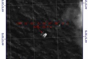 Chi�ski satelita namierzy� wrak zaginionego boeinga?