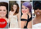 Urodowe wpadki gwiazd: Oscarowe klapy