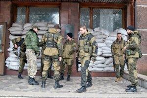 """Rebelianci na Ukrainie """"walcz�"""" z narkomani�. Wysy�aj� uzale�nionych na przymusowe roboty"""