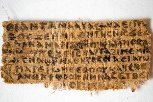 """Papirus m�wi�cy o """"�onie Jezusa"""" to nie fa�szerstwo"""