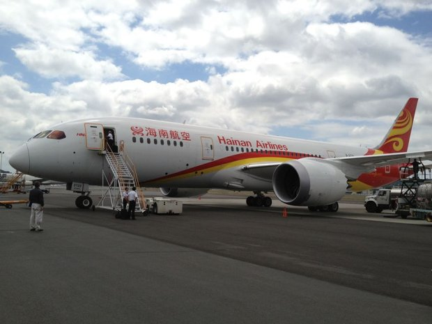 fot. Facebook / Hainan Airlines