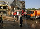 Irak: 18 zabitych w zamachu w pobliżu Karbali