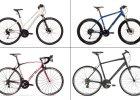 Jaki rower do ćwiczeń - charakterystyka modeli