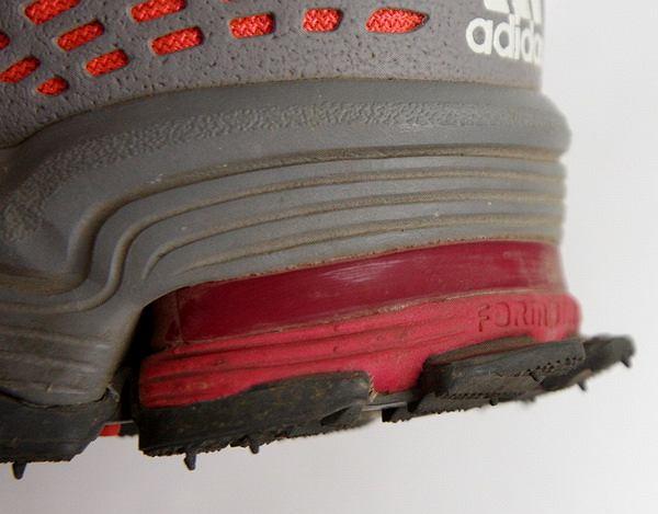Nie ma róży bez kolców. adidas Response Trail 18 [TEST