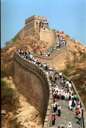 Chiny: Wielki Mur jest zagro�ony