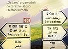 Barbur, Eli; Urba�ski, Krzysztof: W�a�nie Izrael