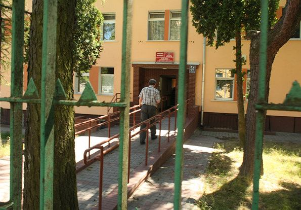 Lublin. DPS przy ul. Kosmonautów