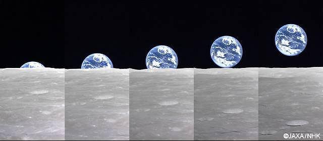 Zdjęcie numer 1 w galerii - Tajemnica drugiej strony Księżyca