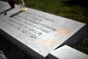 Kunert: Nie mia�em zamiaru stawia� pomnika bolszewikom