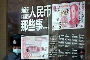Wojna walutowa jeszcze nigdy nie była tak zacięta. Chiny bronią się stopami procentowymi