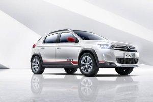 Salon Pekin 2014 | Citroen C-XR Concept | Francusko-chi�ski SUV