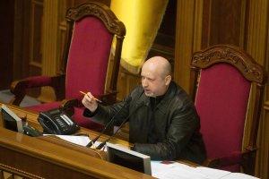 Nowy tymczasowy prezydent Ukrainy, or�dzie do narodu, wa�na decyzja Tymoszenko [PODSUMOWANIE DNIA]