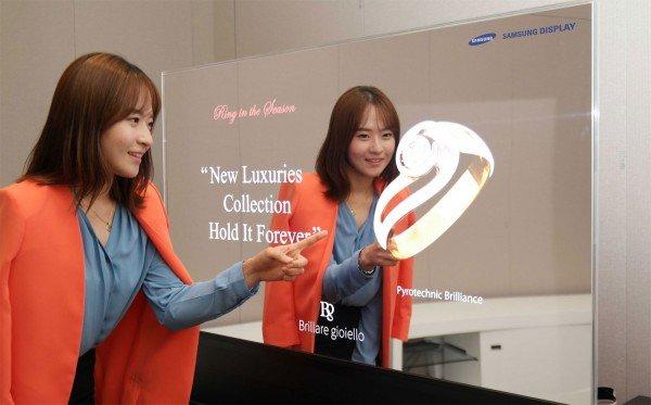 Lustrzany OLED Samsunga