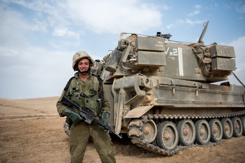 Siły Obronne Izraela / Israel Defense Forces (IDF)