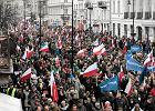 Protest w obronie TK w Warszawie, 12 marca