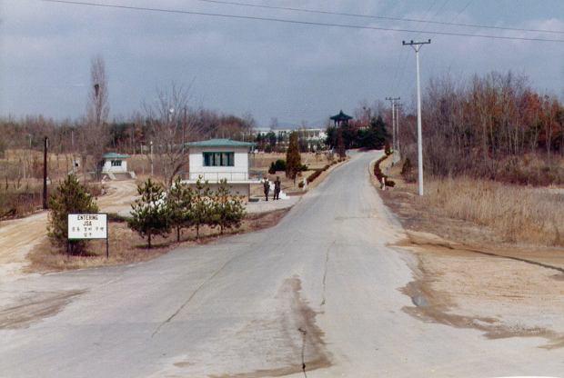 Strefa zdemilitaryzowana w Panmundżomie