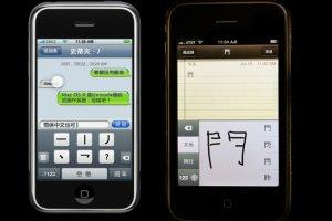 iPhone 3GS po niemal dekadzie znów trafił do sprzedaży. Możliwe, że przez błąd magazyniera