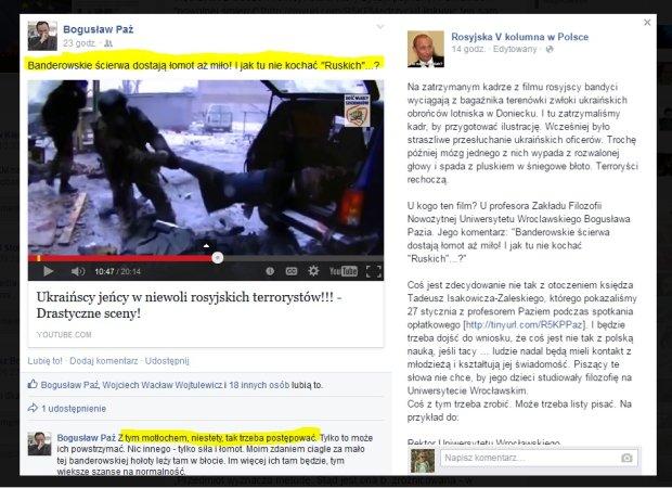 Польша готова продавать оружие Украине, - глава МИД - Цензор.НЕТ 6866