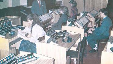 Akademia Muzyczna w Łodzi