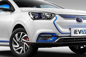 Volkswagen | Nadchodzi nowa marka