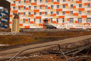Zapomniany relikt z czasów ZSRR. Rosja ciągle włada fragmentem Norwegii