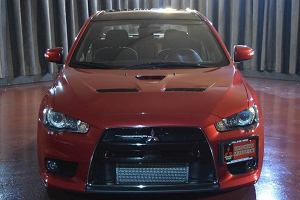 Aukcje | Mitsubishi Lancer Evolution | Rekordowa cena
