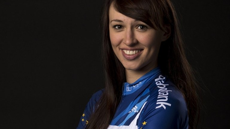 Katarzyna Niewiadoma
