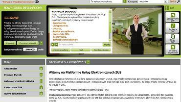 Strona główna serwisu pue.zus.pl