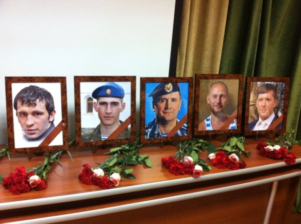 Ceremonia po�egnania �o�nierzy rosyjskich poleg�ych na Ukrainie