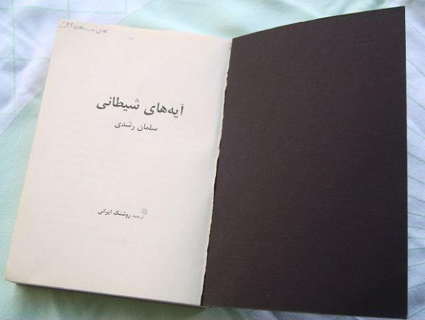 Podziemne irańskie wydanie ''Szatańskich wersetów'' z roku 1990
