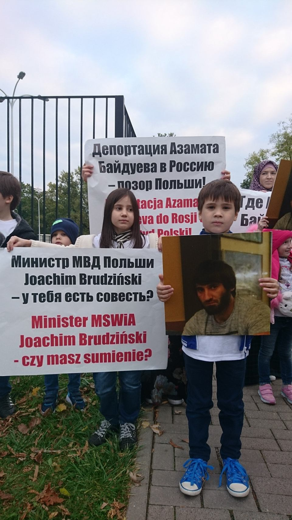 27.09.2018, Warszawa, demonstracja Czeczenów pod siedzibą MSWiA.
