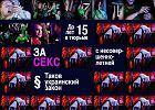 Przeciw prostytucji wśród dzieci - akcja na Euro 2012