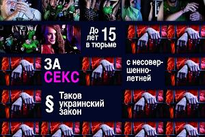 Przeciw prostytucji w�r�d dzieci - akcja na Euro 2012