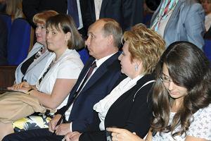 Ostatni balet Putinów. Prezydent Rosji rozwiódł się z żoną