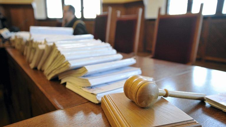 W sądzie - zdjęcie ilustracyjne