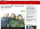 """Wojna na Ukrainie. Rosyjski dowódca: """"To nie żaden sekret, że tam walczymy"""""""